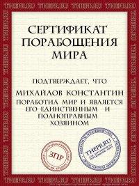 Константин Михайлов, 13 августа 1990, Санкт-Петербург, id9405596